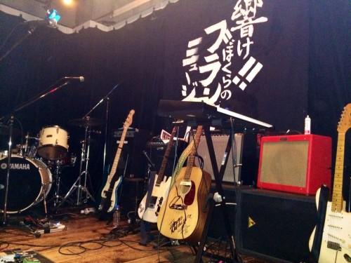 広島ステージ